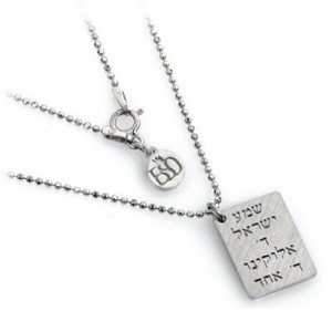 Bar Mitzvah Gifts Sterling Silver 925 Pendant Shma Israel + Diamond + Necklace