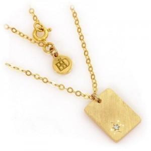 Bar Mitzvah Gift 14 KT. Yellow Gold Pendant Acharyut + Diamond + Necklace