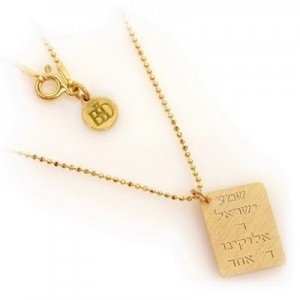Bar Mitzvah Gift 14 KT. Yellow Gold Pendant  Shma Israel + Diamond + Necklace