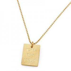 Bar Mitzvah Gift Ideas 14 KT. Yellow Gold Pendant Yevarchecha  + Diamond + Necklace