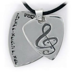 14 KT. Gold Pick Pendant Back Shma Israel Front Sol Key + Diamond