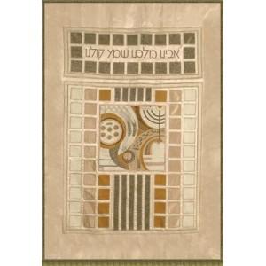 Legs Aroud Parochet - Parochoth - Holy Ark Covers Special Designs