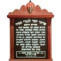 Modim D'Rabanan - Shati Frame Size 100 cm X 147 cm