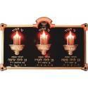 Perpetual Light Familial Commemoration Plaque Valeri Frame 125x75cm