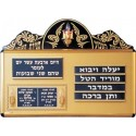 Parashat Hashavua + Sfirat Ha'Omer Illuminated Size 75 cm X 100 cm
