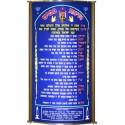 Nessiat Kapaim - Panoramic And Illuminated Size 130 cm X 70 cm