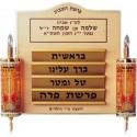 Parashat Hashavua Wooden Frame + 2 Illuminated Scrolls