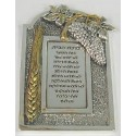 Sterling Silver Blessing Home With Wheat 5.9X3.7 in.