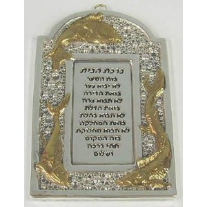 Sterling Silver Fishes Blessing Home 5.9X3.7 in.