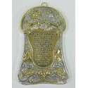 Sterling Silver Blessing Home In English 5.4X3.3 in.